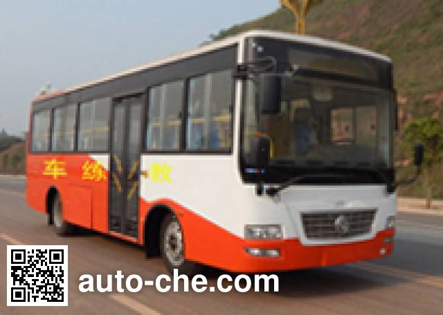 Jialong EQ5100XLHN50 driver training vehicle