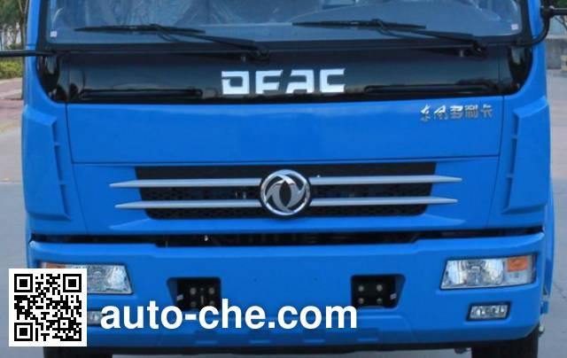 Dongfeng EQ5110GPS8BDCAC sprinkler / sprayer truck