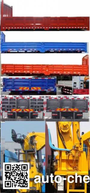 Dongfeng EQ5161JSQZMA truck mounted loader crane