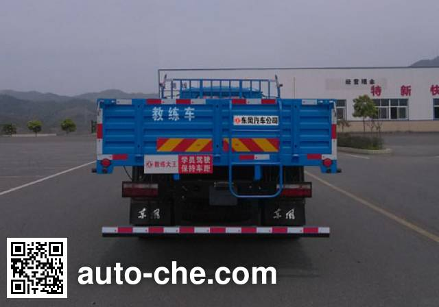 Dongfeng EQ5120XLHF7 driver training vehicle