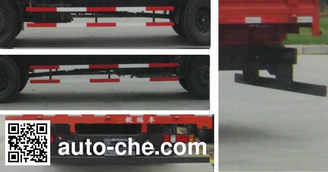 Dongfeng EQ5120XLHGSZ4D driver training vehicle