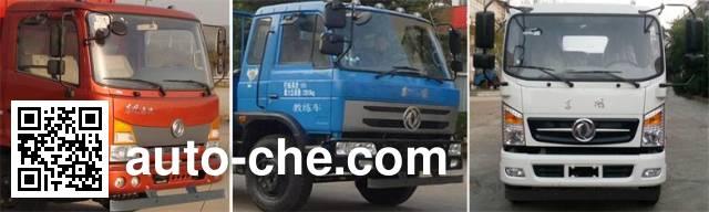 Dongfeng EQ5120XLHGSZ5D driver training vehicle