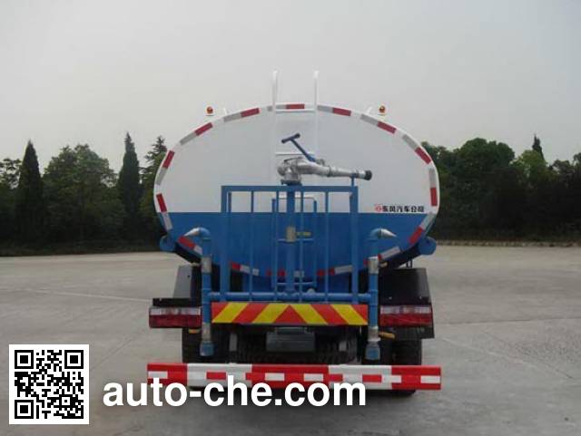 Dongfeng EQ5160GSSF1 sprinkler machine (water tank truck)
