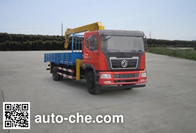 东风牌EQ5160JSQF1随车起重运输车