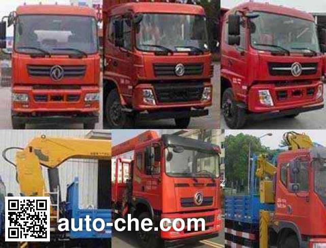 Dongfeng EQ5160JSQGZ5D truck mounted loader crane