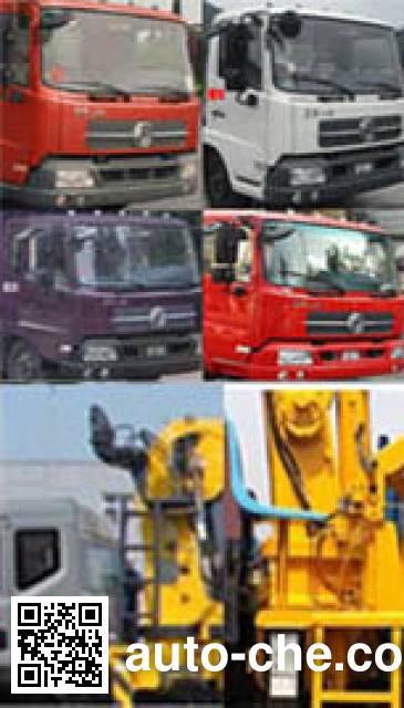 Dongfeng EQ5166JSQZM truck mounted loader crane