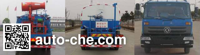 Dongfeng EQ5168GPSL5 sprinkler / sprayer truck