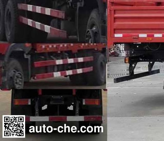 东风牌EQ5250CCYGZ5D1仓栅式运输车