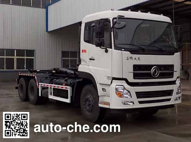 Dongfeng EQ5250ZXXT detachable body garbage truck