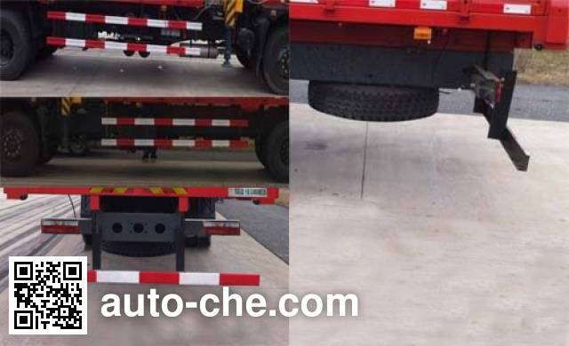 Dongfeng EQ5251JSQZM truck mounted loader crane