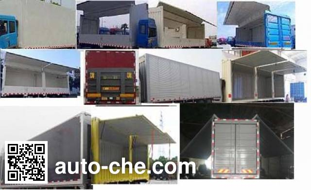 Dongfeng EQ5252XYKLV2 wing van truck