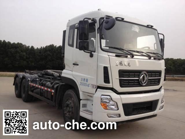 Dongfeng EQ5256ZXXS5 detachable body garbage truck