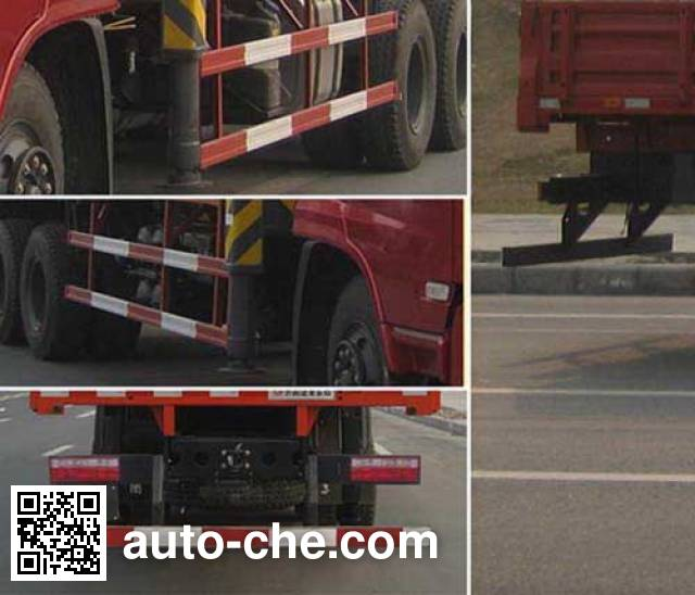 Dongfeng EQ5258JSQF2 truck mounted loader crane