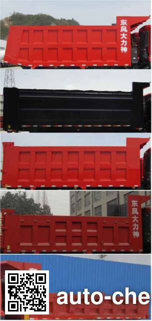 Dongfeng EQ5258ZLJT6 dump garbage truck