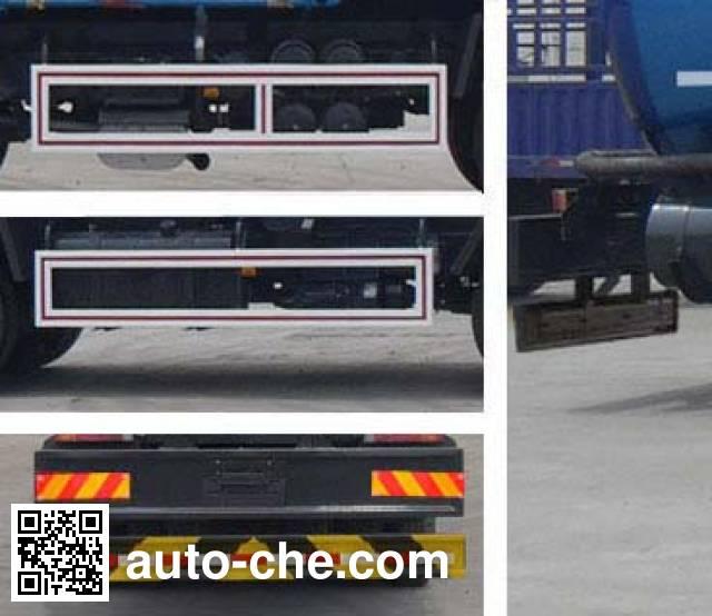 东风牌EQ5312GFLG粉粒物料运输车