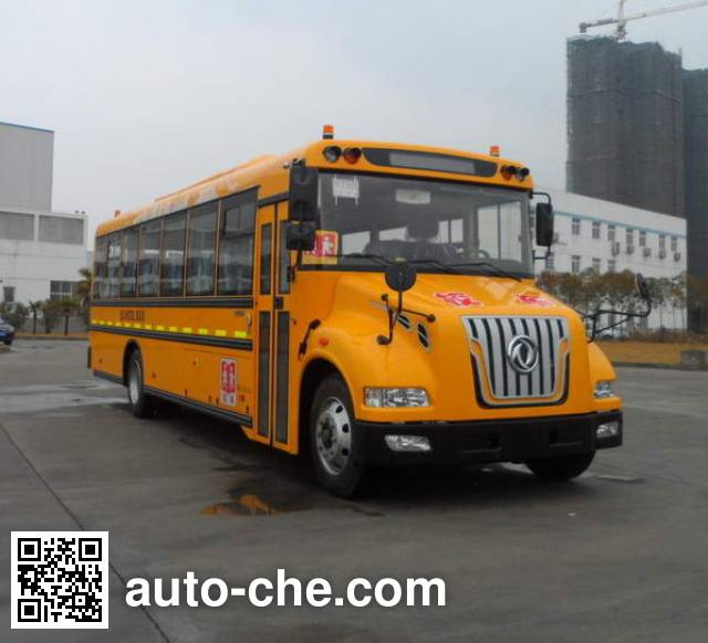 Dongfeng EQ6100S4D1 primary school bus
