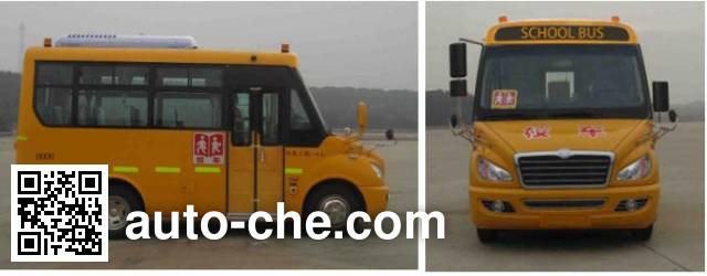 Dongfeng EQ6550ST1 primary school bus