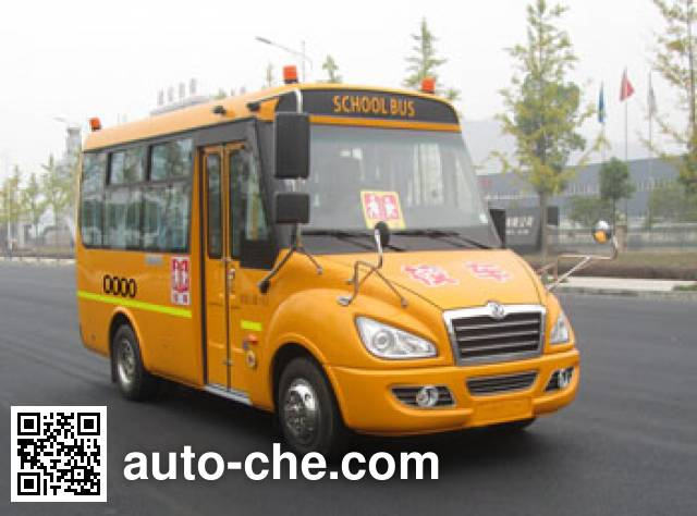 Dongfeng EQ6550STV1 primary school bus