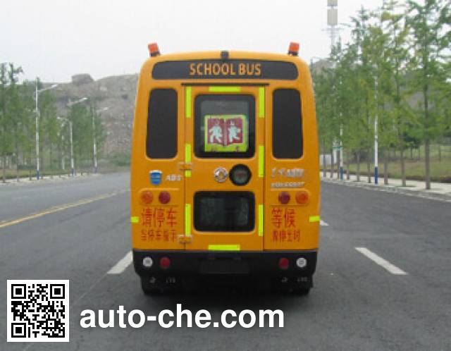 Dongfeng EQ6550STV2 preschool school bus