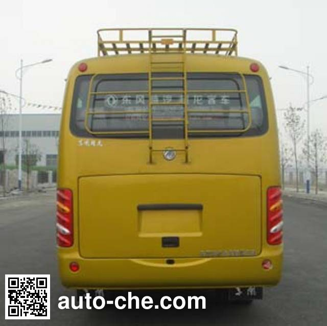 Dongfeng EQ6606LTN2 bus