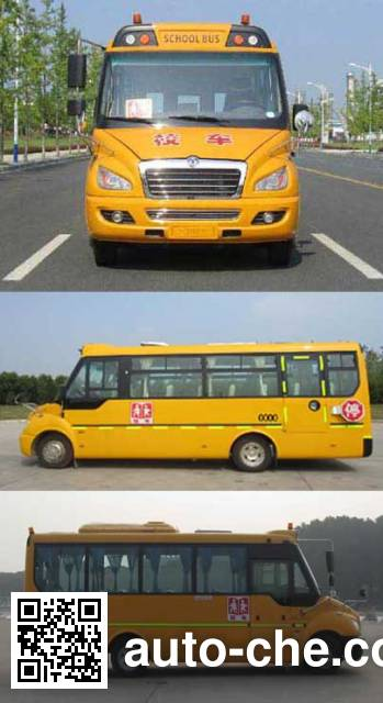 Dongfeng EQ6720STV1 preschool school bus