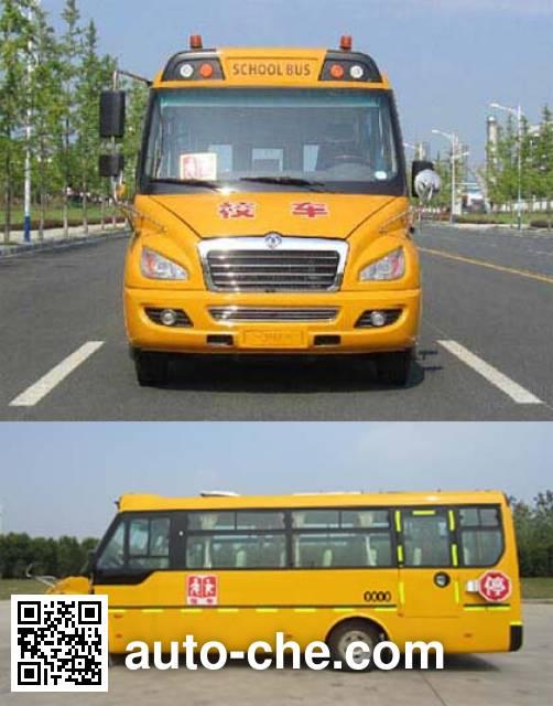 Dongfeng EQ6750STV primary school bus