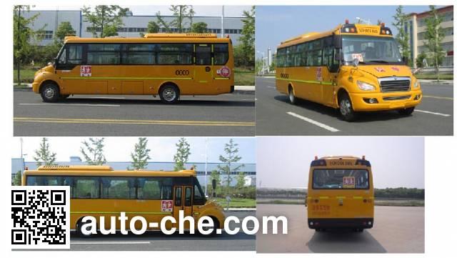 Dongfeng EQ6880STV primary school bus