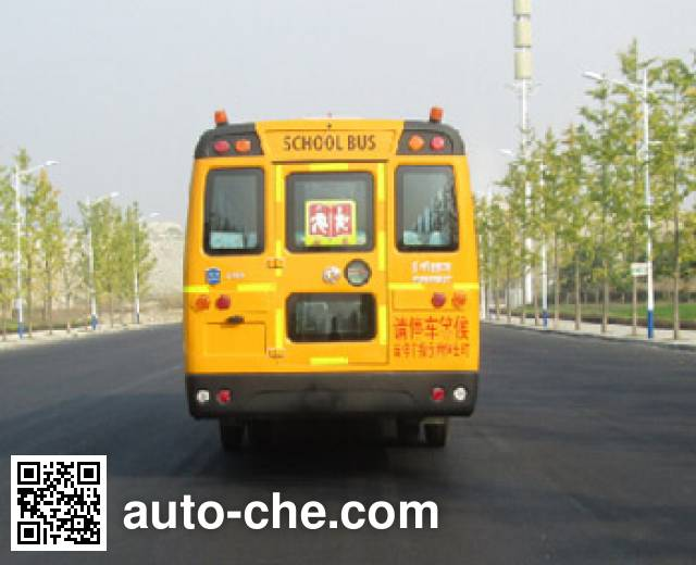 Dongfeng EQ6958STV primary school bus
