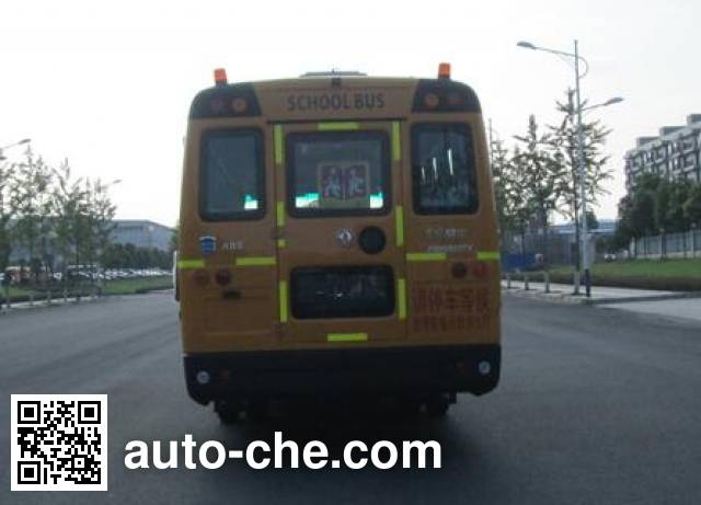 Dongfeng EQ6958STV3 primary/middle school bus