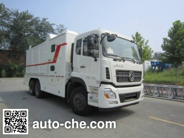 RG-Petro Huashi ES5200TWC sewage treatment vehicle