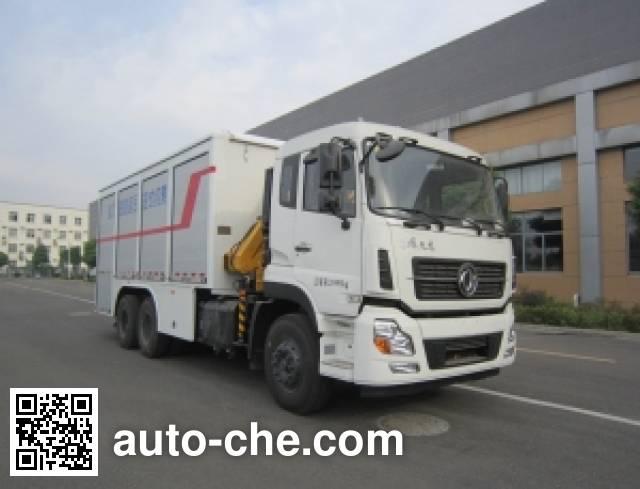 RG-Petro Huashi ES5210TWC sewage treatment vehicle