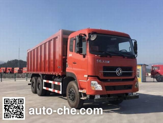 Chitian EXQ5258ZLJA6A garbage truck