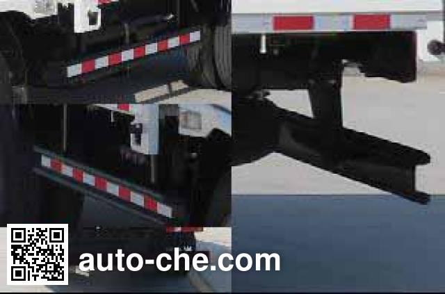 飞碟牌FD2040W16K5-1越野载货汽车