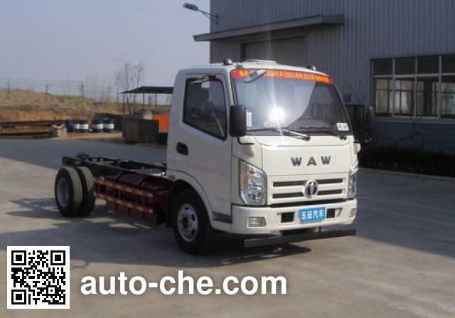 UFO FD1081W17KEV electric truck chassis