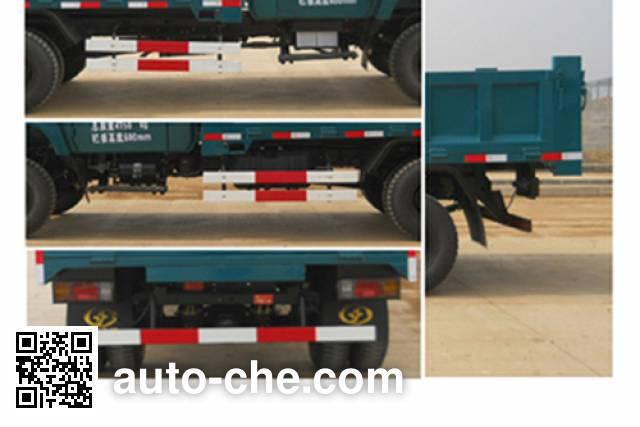 Fuda FD2815CD low-speed dump truck