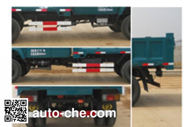 Fuda FD2815CPD low-speed dump truck