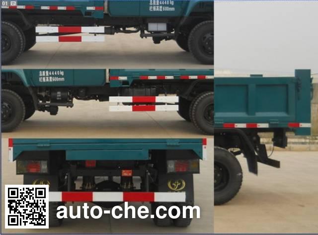 Fuda FD2815CPDS low-speed dump truck