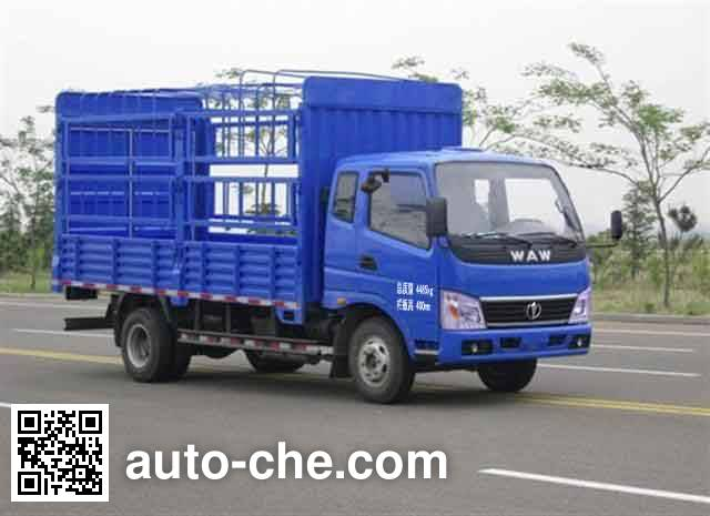 UFO FD5040CCYW12K грузовик с решетчатым тент-каркасом