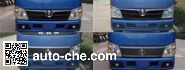 UFO FD5040ZXXD16K4 detachable body garbage truck