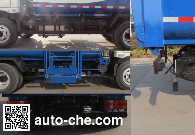UFO FD5040ZZZW16K5 self-loading garbage truck