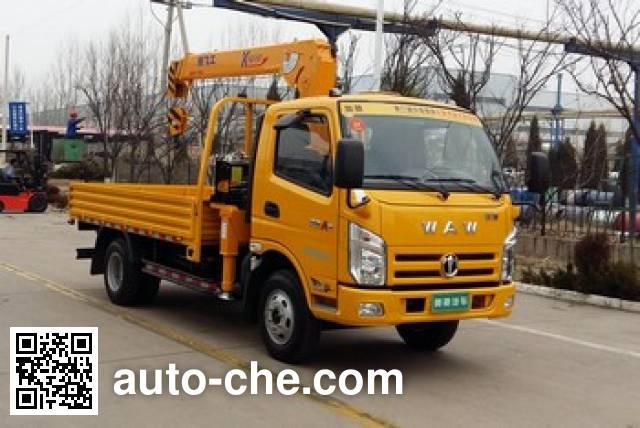 UFO FD5041JSQW17K5 truck mounted loader crane