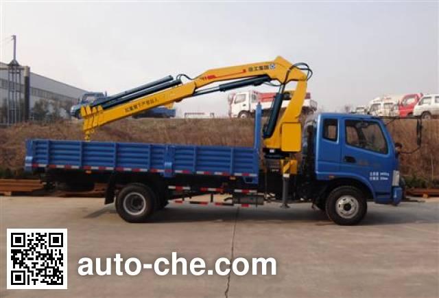 UFO FD5091JSQP8K4 truck mounted loader crane
