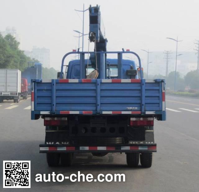 UFO FD5121JSQP8K4 truck mounted loader crane