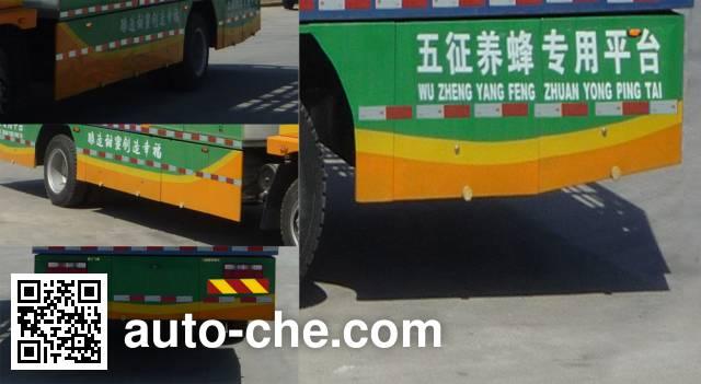 飞碟牌FD5148CYFP8K4养蜂车