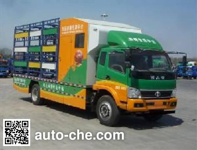 UFO FD5148CYFP8K4 beekeeping transport truck