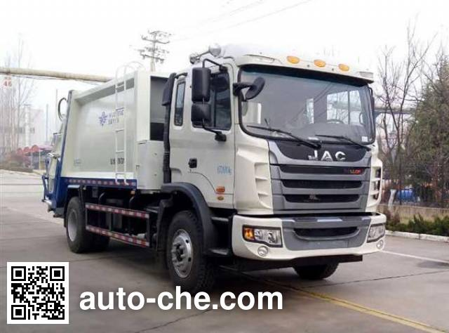 UFO FD5160ZYSH5NG garbage compactor truck