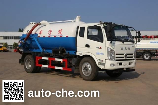 UFO FD5161GXWP63K5 sewage suction truck