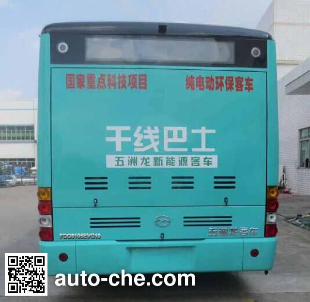 Wuzhoulong FDG6105EVG10 electric city bus
