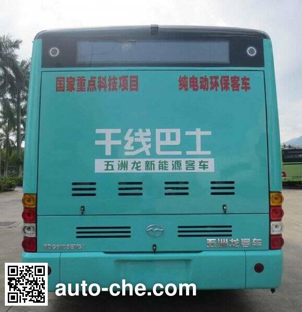 五洲龙牌FDG6105EVG3纯电动城市客车