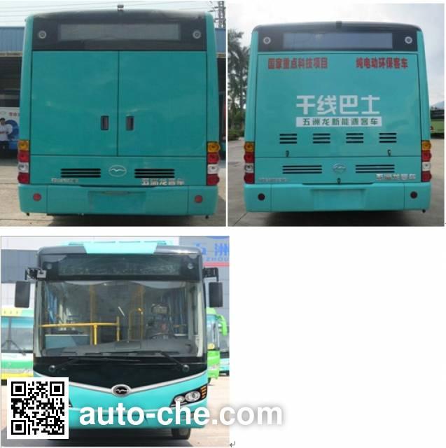 五洲龙牌FDG6105EVG4纯电动城市客车